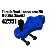 Alloy Throttle/Brake Servo Arm 25t